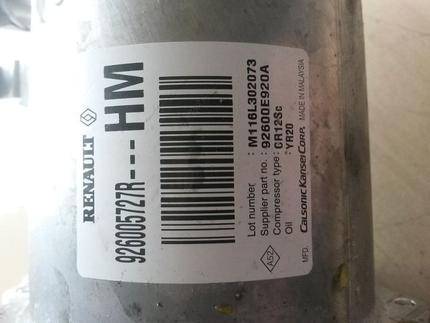 Air Conditioning Compressor DACIA DOKKER used - Image 2