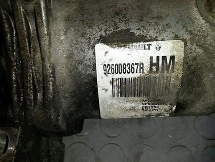 Air Conditioning Compressor DACIA DOKKER - Image 4
