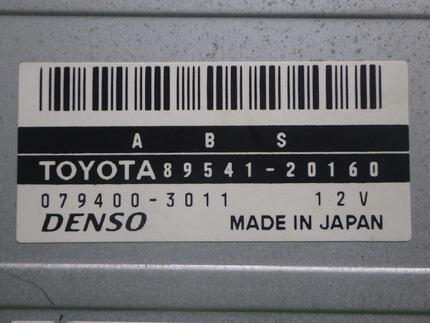 Abs Control Unit TOYOTA CELICA Coupe (_T20_) - Image 1