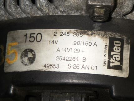 Alternator BMW 5 Touring (E39) - Image 3